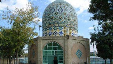 تصویر امامزاده اسماعیل شناط ابهر